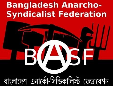 Национальный день революции и солидарности (Бангладеш) 016
