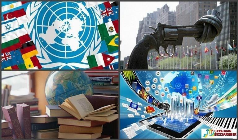 Неделя разоружения (Disarmament Week) 016