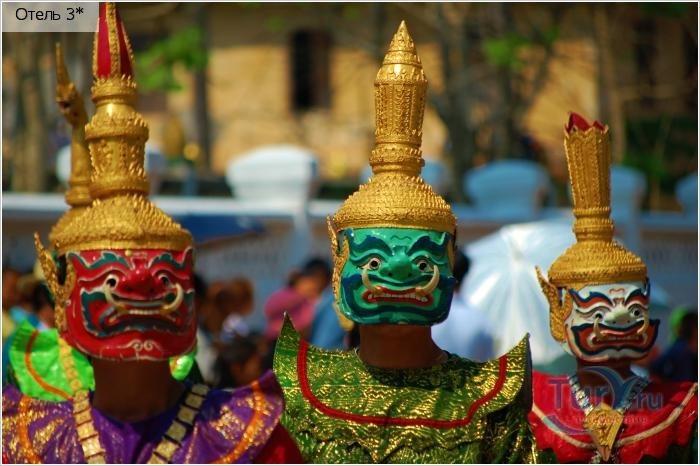 Новый год (Лаос) 014