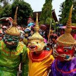 Красивые открытки | Новый год (Лаос)