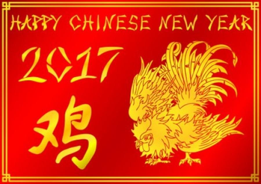 Новый год по китайскому календарю 003