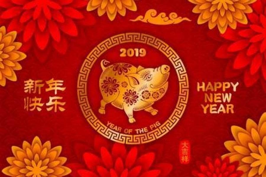 Новый год по китайскому календарю 006