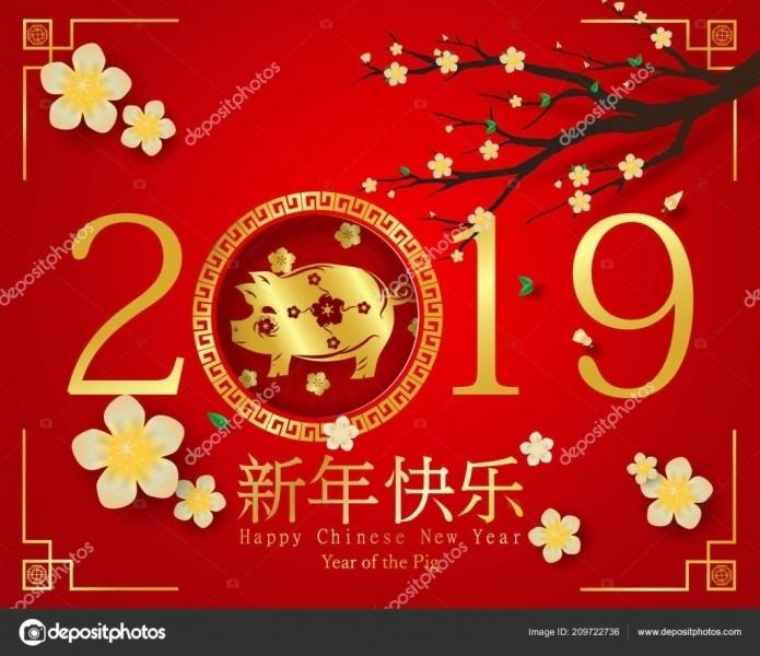 Новый год по китайскому календарю 013