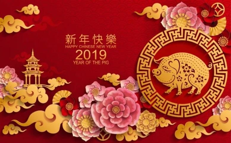 Новый год по китайскому календарю 014