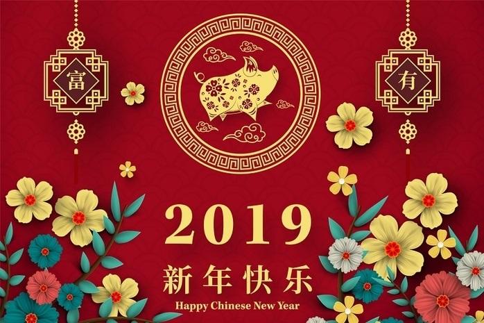 Новый год по китайскому календарю 015