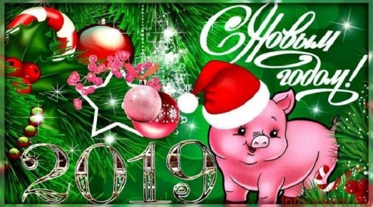 Новый год по китайскому календарю 016