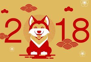 Новый год по китайскому календарю 024