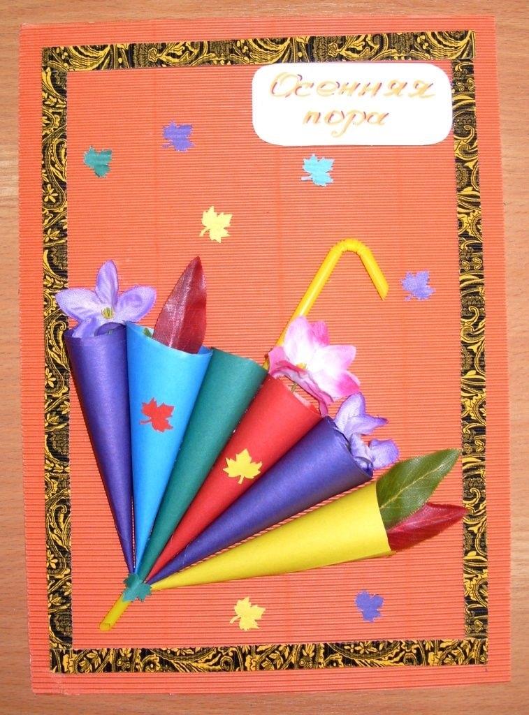 Открытка зонтик из салфетки 001