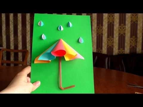 Открытка зонтик из салфетки 023
