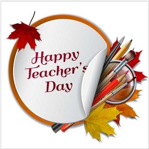 Открытка на день учителя по английскому 002