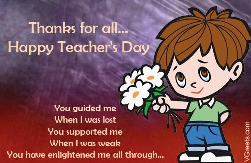 Открытка на день учителя по английскому 006
