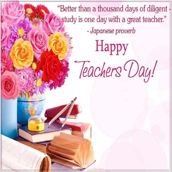 Открытка на день учителя по английскому 011