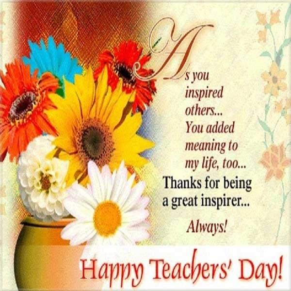 Открытка на день учителя по английскому 012