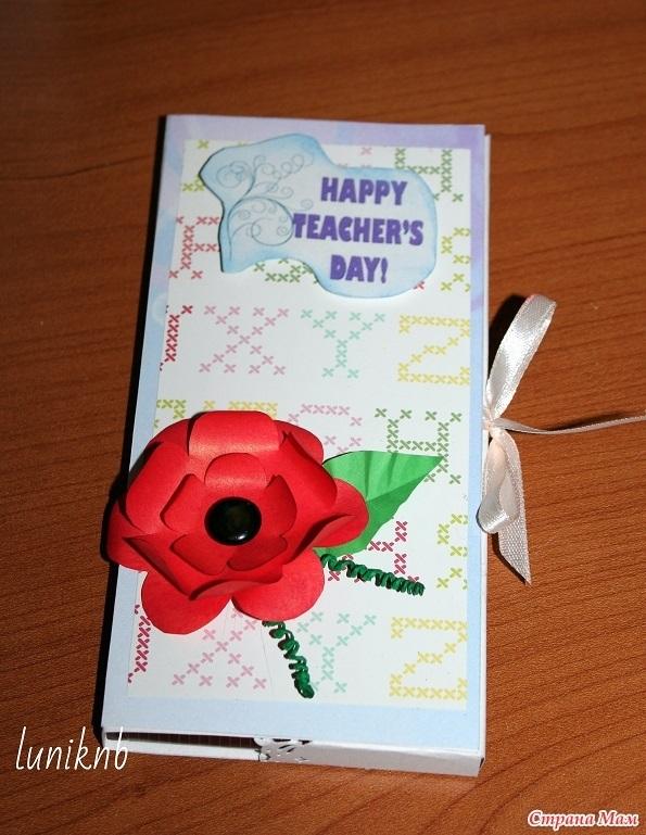 Открытка на день учителя по английскому 017