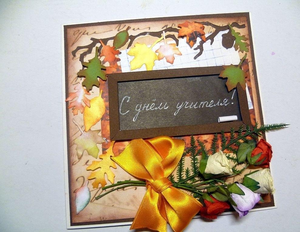 Букетам, открытка для любимой учительницы своими руками
