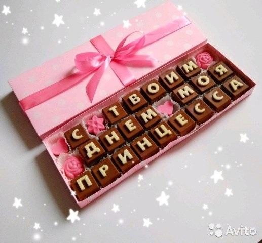 Подарки на день рождения с фотографиями 006