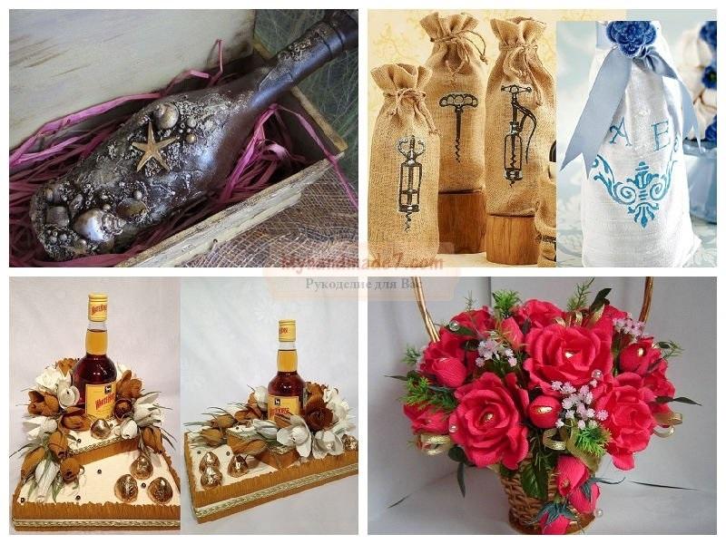 Подарки на день рождения с фотографиями 019