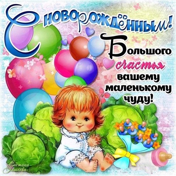 Поздравление для папы с рождением дочки картинки 018
