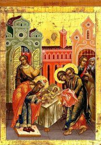 Православные отмечают обрезание Господне 022
