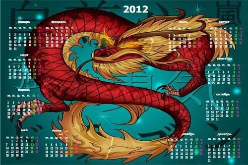 Праздник Богини моря и Императрицы небес Мацу (Китай) 014