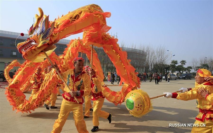 Праздник Дракона (Китай) 007