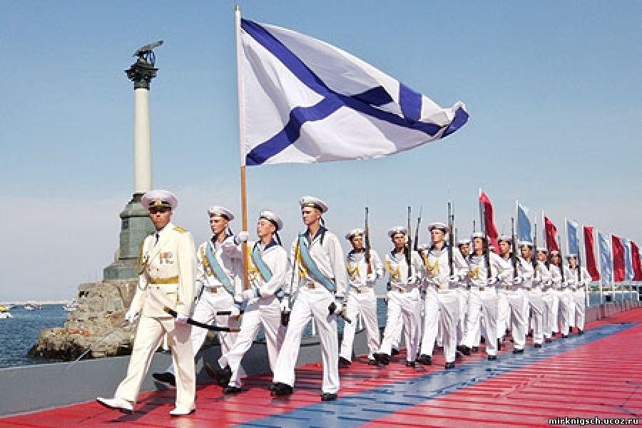 Праздник Черноморского флота 004