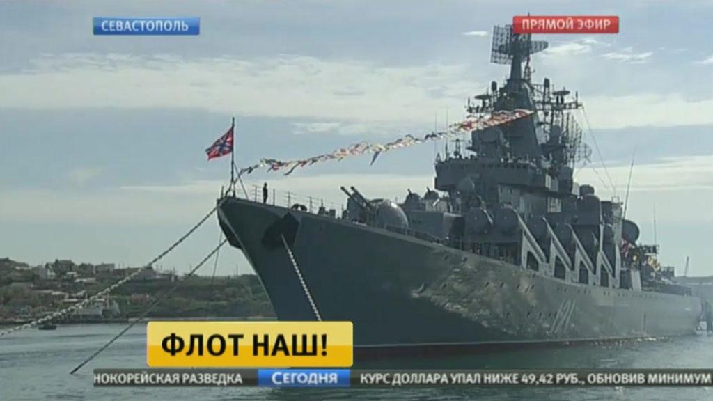 Праздник Черноморского флота 006