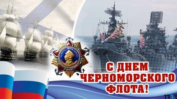 Праздник Черноморского флота 007