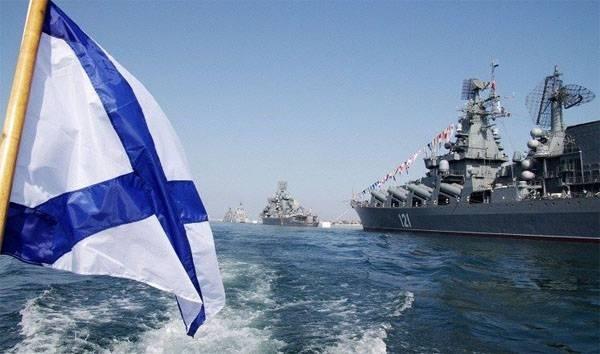 Праздник Черноморского флота 019