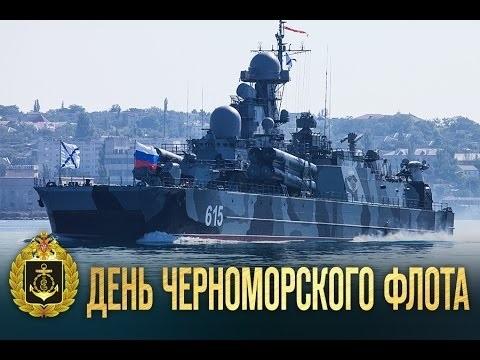 Праздник Черноморского флота 020
