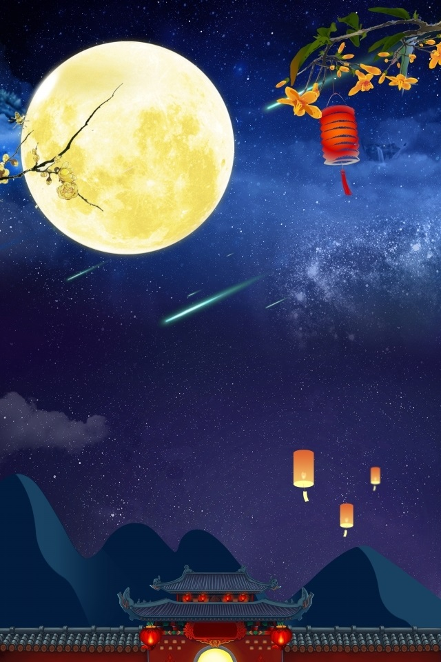 Праздник полной луны 023