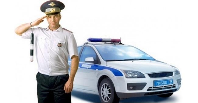 Праздник работников ГИБДД (Россия) 021