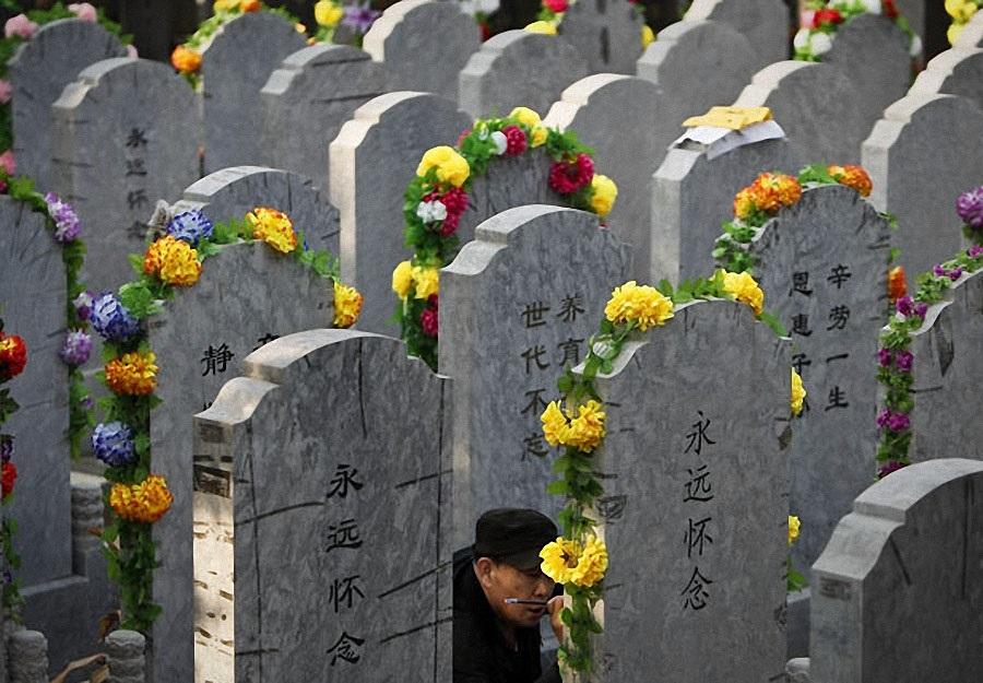 Праздник чистоты и ясности Цинмин (Китай) 001