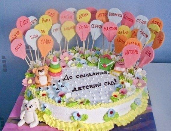 Прикольные идеи тортов на день учителя009