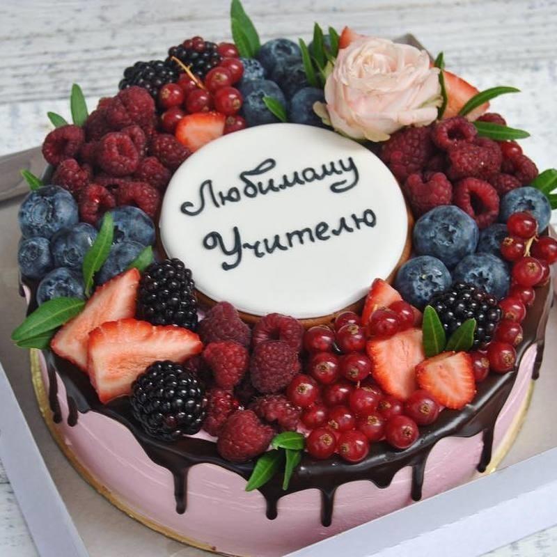 Прикольные идеи тортов на день учителя010