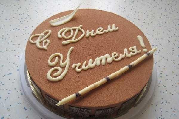 Прикольные идеи тортов на день учителя013