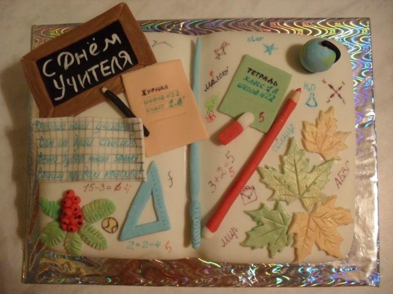 Прикольные идеи тортов на день учителя014