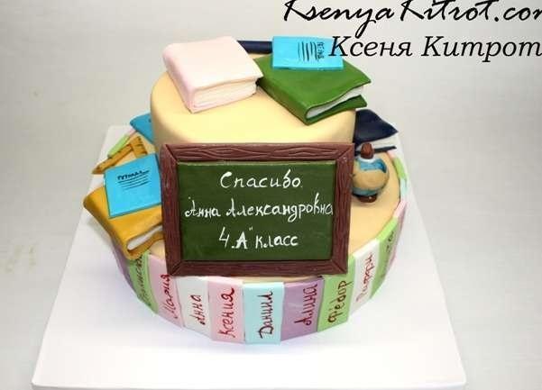 Прикольные идеи тортов на день учителя016