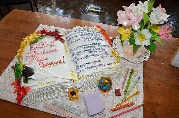 Прикольные идеи тортов на день учителя017
