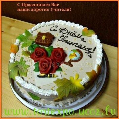 Прикольные идеи тортов на день учителя019