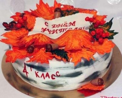 Прикольные идеи тортов на день учителя021