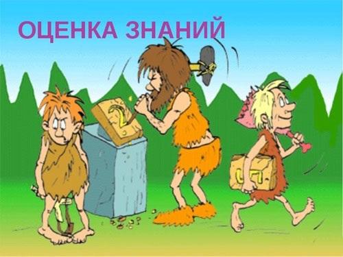 Прикольные рисунки день учителя004