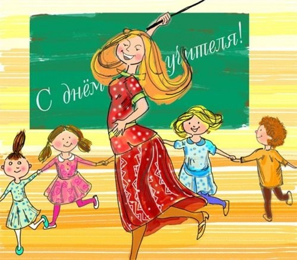 Прикольные рисунки день учителя006