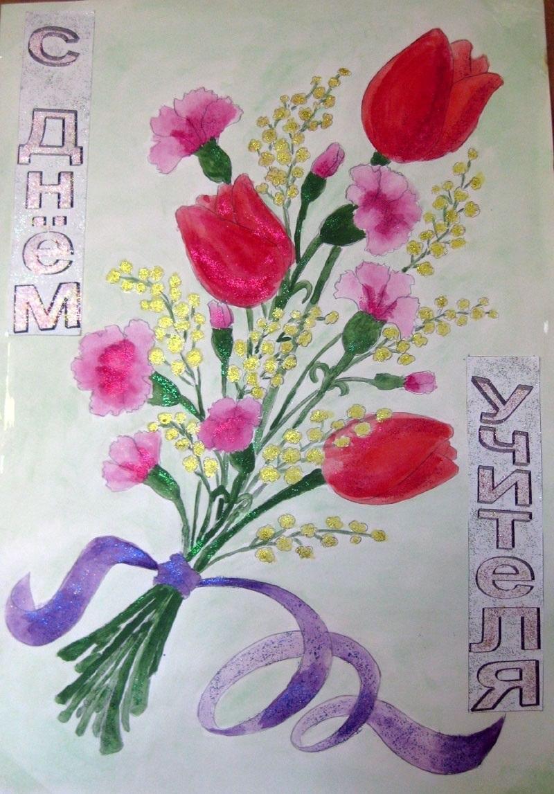 Картинки фото, открытки к дню учителя простые рисунки