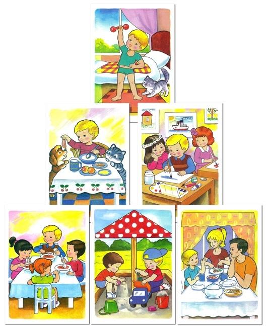 Распорядок дня в картинках для дошкольника 016