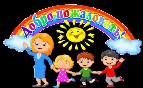 Рисунки воспитатель и дети в детском саду 004