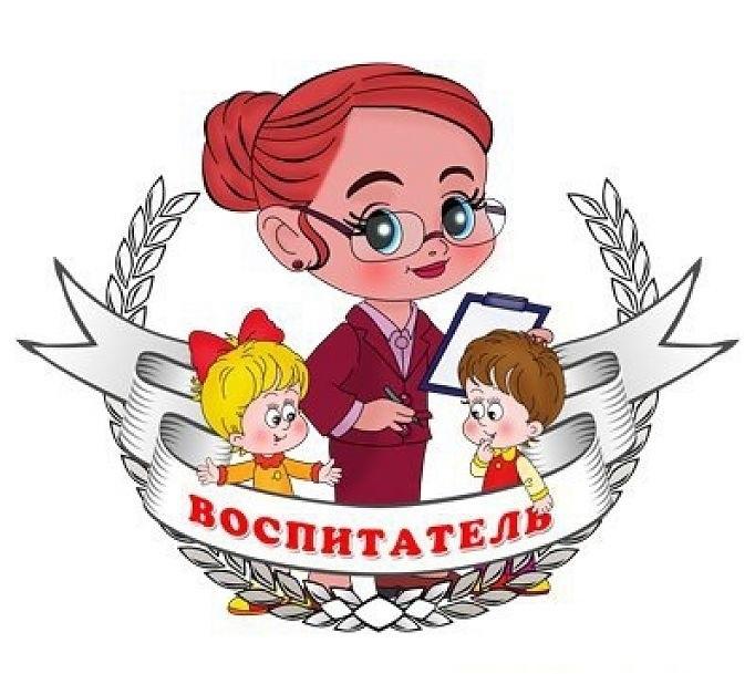 Рисунки воспитатель и дети в детском саду 012