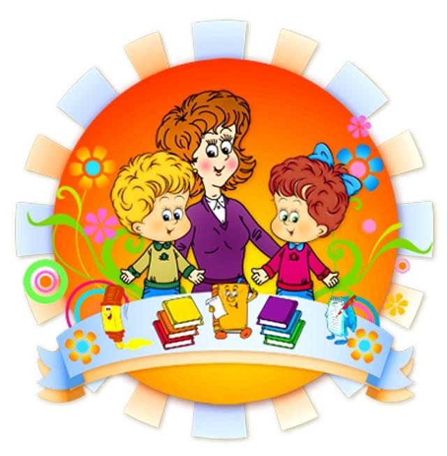 Рисунки воспитатель и дети в детском саду 013