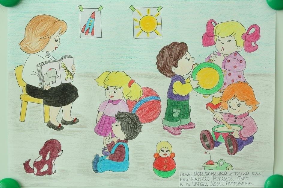 Рисунки воспитатель и дети в детском саду 019