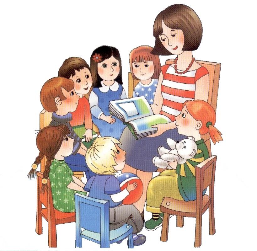 Рисунки воспитатель и дети в детском саду 022